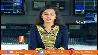 Today Highlights From News Papers | News Watch (23-06-2018) | iNews - INEWS
