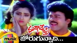 Mutamestri Telugu Movie | Jorugunnadi Telugu Video Song | Chiranjeevi | Meena | Mango Music - MANGOMUSIC