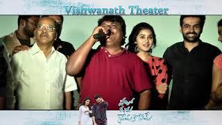 Hello Guru Prema Kosame team at Vishwanath theater - idlebrain.com - IDLEBRAINLIVE
