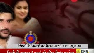 Desshit: Police arrests wife Apoorva in Rohit Shekhar Tiwari murder case - ZEENEWS