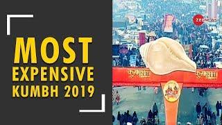 Maha Kumbh 2019 is the most expensive Kumbh of Prayagraj - ZEENEWS