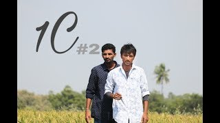 1C  #2  telugu shortfilm trailer || a film by Shashi SS - YOUTUBE