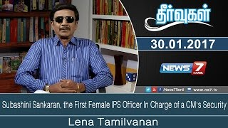 Theervugal 30-01-2017 Subashini Sankaran, the First Female IPS Officer In Charge of a CM's Security- News7 Tamil Show