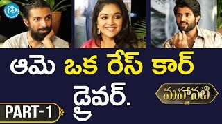 #Mahanati Keerthy Suresh, Vijay Devarakonda & Nag Ashwin Interview Part #1 || Talking Movies - IDREAMMOVIES