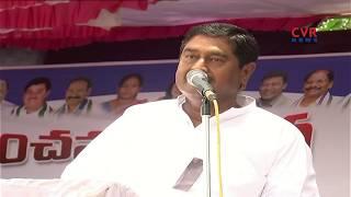 Dharmana Prasada Rao slams Chandrababu | YCP Protest With Vanchana Garjana |  CVR News - CVRNEWSOFFICIAL