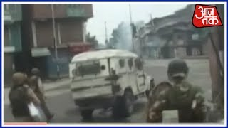 Anantnag में ईद के दिन भी पत्थरबाजों ने बरसाए पत्थर - AAJTAKTV