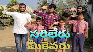 #republicday#tsf. Republic Day telugu shortfilm || Telangana Shortfilms - YOUTUBE