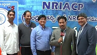 Andhra Chaitanya Party NRI Fund Collection Event | New Jersey : TV5 News - TV5NEWSCHANNEL