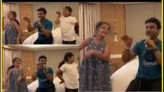 DEVI SRI PRASAD Shares Adorable Dance Video With Sitara & Aadhya | Maharshi Update - RAJSHRITELUGU