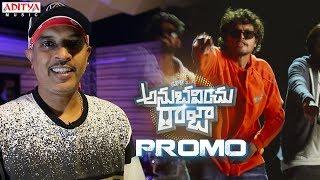 Life Anubhavinchu Raja Promo Song | Blazee | Ram | Raviteja, Sravani Nikki, Sruthi Shetty - ADITYAMUSIC