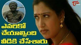 ఎవరికో చేయాల్సింది వీడికి చేసేశారు | Telugu Movie Comedy Scenes | TeluguOne - TELUGUONE