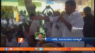 Clash Between TDP Kesineni Nani and Devineni Uma Followers at Mylavaram | iNews - INEWS
