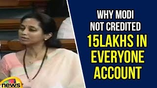Supriya Sule Questions, Why Modi Not Credited15Lakhs in Everyone Account | Lok Sabha Session - MANGONEWS