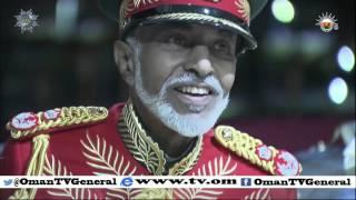 شاهد .. جلالة السلطان المعظم القائد الأعلى للقوات المسلحة  يقيم حفل عشاء بمناسبة يوم القوات المسلحة