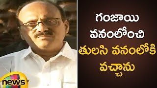 TDP MLA Meda Mallikarjuna Reveals The Reasons Of Quitting TDP |AP Political News Updates |Mango News - MANGONEWS