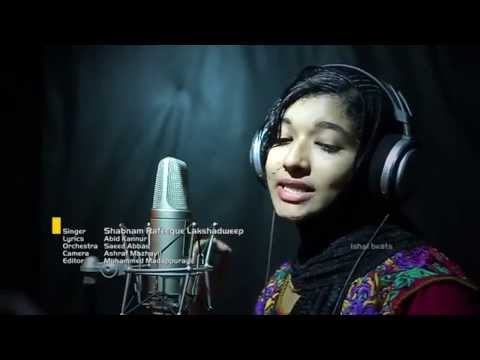 Azhakulla Fathimaa   New Mappila Song 2013 Hit