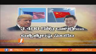 US Trade War With China | Donald Trump Govt Increase Increase Price Of Consumer Goods | iNews - INEWS