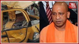 Kushinagar School Bus Tragedy: CM Yogi, Akhilesh Yadav, Condole Tragic Incident   Shatak AajTak - AAJTAKTV
