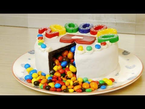 مفاجأة كيكة للأطفال - Surprise Cake