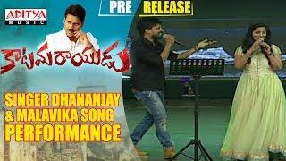 Singer Dhananjay & Malavika Song Performance  Katamarayudu Pre Release Event  || Katamarayudu || - ADITYAMUSIC