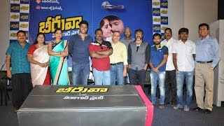 Beeruva Pressmeet video - PALLIBATANIAP