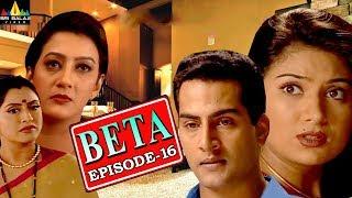 Beta Hindi Serial Episode - 16 | Pankaj Dheer, Mrinal Kulkarni | Sri Balaji Video - SRIBALAJIMOVIES