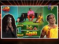 Extra Jabardasth Comedy Show - 26th December 2014 - Episode 12 - Season 1 - ETvTeluguIndia