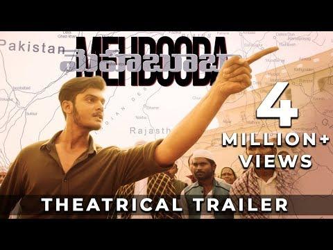 Mehbooba Theatrical Trailer   Puri Jagannadh   Akash Puri   Neha Shetty   Sandeep Chowta