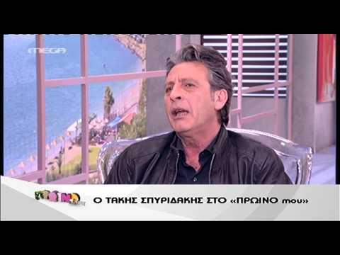 Entertv:Ο Τ. Σπιριδάκης για τη φυλακή