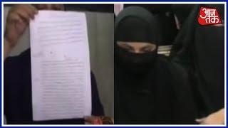Triple Talaq और Halala के खिलाफ बोलने वाली निदा के खिलाफ फतवा जारी ! - AAJTAKTV