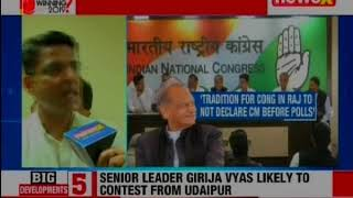|| Election 2019 || Who will be CONG's CM face? - NEWSXLIVE
