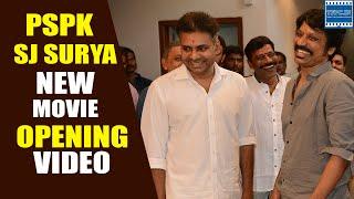 Pawan Kalyan and SJ Surya Movie Opening Full Video | Pawan Kalyan, Anup Rubens | NS Play |  TFPC - TFPC