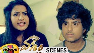 Swetha Varma Reveals Shocking Facts | Vasham 2017 Telugu Movie Scenes | Nanda Kishore - MANGOVIDEOS