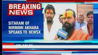 Sri Sri to arrive at Nirmohi Akhara; crucial meet at 3 pm in Ayodhya - NEWSXLIVE