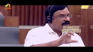 BJP MLA Vishnukumar Raju Request Speaker To Pass The GST Bill | Oppositions Ruckus | Mango News - MANGONEWS