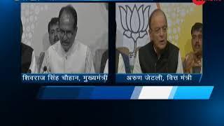 5W1H: CM Chouhan and Arun Jaitley release BJP manifesto for Madhya Pradesh polls 2018 - ZEENEWS