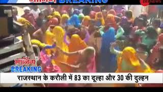 Morning Breaking: 83-year-old man marries 30-year-old woman in Rajasthan - ZEENEWS