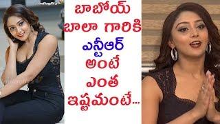Bala sir likes NTR so much: Natasha Doshi || Jai Simha || #JaiSimha - IGTELUGU