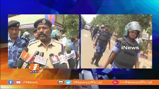 Rapid Action Force Awareness Rally in Siddipet | iNews - INEWS