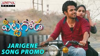 Jarigene Song Promo II Pittagoda Movie || D Suresh Babu || Ram Mohan P - ADITYAMUSIC