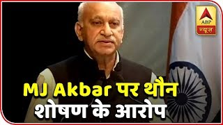 Kaun Jitega 2019: ABP News' report comes true after MJ Akbar's resignation - ABPNEWSTV
