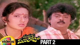 Maa Voori Maaraju Telugu Full Movie HD | Vijayakanth | Kanaka | Superhit Telugu Movies | Part 2 - MANGOVIDEOS