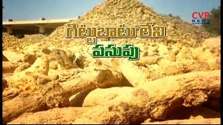 గిట్టుబాటులేని పసుపు | Turmeric Farmers Facing Problems Over Low prices In Market | CVR News - CVRNEWSOFFICIAL