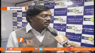 I will Resign To HCA If Corruption Allegations Proved Right | G Vivek Face to Face | iNews - INEWS