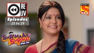 Weekly Reliv -Shrimaan Shrimati Phir Se - 16th April to 20th April 2018 - Episode 25 to 29 - SABTV