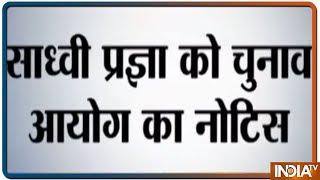 EC Issues Notice To Sadhvi Pragya For Her Remarks Against Hemant Karkare - INDIATV