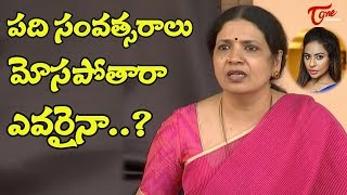 Jeevitha Rajasekhar(కాస్టింగ్ కౌచ్ పై..)  Interesting Revelations About Casting Couch | TeluguOne - TELUGUONE