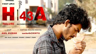 H143A Official Telugu Short Film |Brahma Teja| Anil Kumar | sankethCHINTU |Charan,Chandu,Raju - YOUTUBE