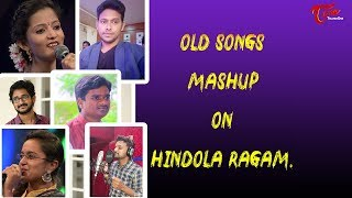 Old Songs Mashup in Hindola Ragam | by Classical Rocks | TeluguOne - TELUGUONE