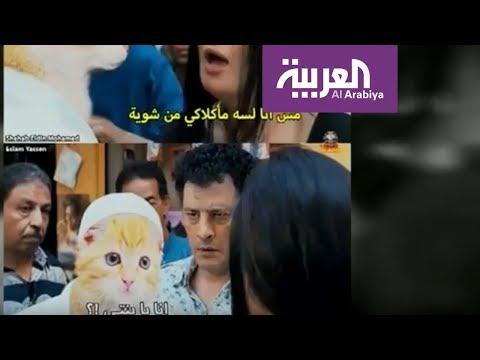 الكوميكس يغزو مصر ويُضحك شعبها.. تعرف عليه